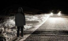 Ночная езда и ее особенности