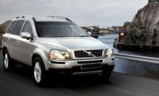 Даешь моду на «Volvo»!