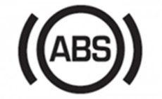 Проверяем АБС