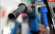 Какой бензин лучше?