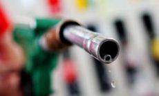 О бензине и баке