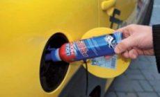 Есть ли смысл заливать присадку в топливо?