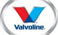 Трансмиссионные масла Valvoline