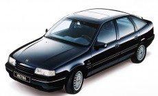 Обслуживаем Opel Vectra 2.0i. Часть 3