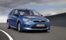 Форд в твоем городе – быстро и доступно