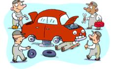 Сервисное обслуживание и ремонт автомобилей