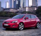 Opel Astra: младший брат