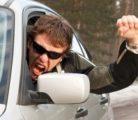 Несовременные водители