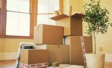 Замена делового помещения в другую квартиру с Переезд Гарант!