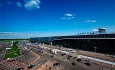 Недорогая и удобная парковка около аэропорта Домодедово, возможно ли это?