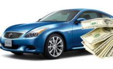 Как уменьшить налог при продаже машины