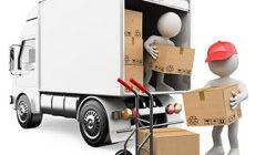 Компания dispetcher.biz.ua по перевозке грузов в городе Киев.