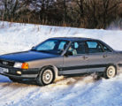Audi 100 quattro. Сервис