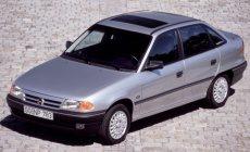 Покупаем подержанный автомобиль: Opel Astra