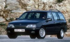 Opel Omega. Сервис