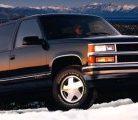 Советы по эксплуатации Chevrolet Tahoe. Часть 2