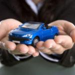 Как происходит страхование автомобиля