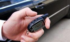 Какие новые функции появились в автомобильных сигнализациях?