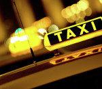 Комфортное междугороднее такси