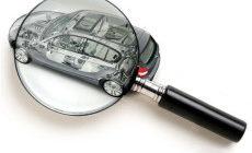 Оценка автомобиля для наследства. Оценка для нотариуса