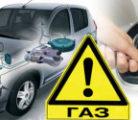 За ГБО — пять преимуществ перехода на авто газ