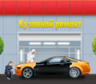«Автолак» рекомендует. Выбирай лучшее для кузовного ремонта
