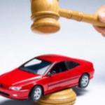 Проверка автомобиля онлайн на арест и залог