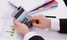 Учет и планирование запасов в период кризиса