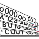 Как получить дубликат номерного знака?