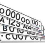 Быстрое оформление дубликата номера