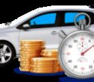 Услуги по выкупу кредитных автомобилей в Москве