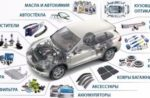 Как правильно выбрать автозапчасти для ремонта