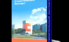 Обзор программы «Турбосметчик»