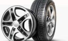 Магазин автомобильных шин и дисков Shinapoint