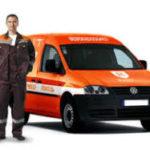 Нужна техническая помощь на дороге, чем могут помочь?