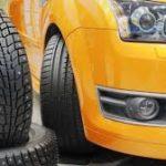 Когда менять шины?