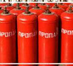 Газ пропан − и в промышленности, и в быту