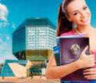 Достоинства подготовки к ЦТ по обществоведению на курсах
