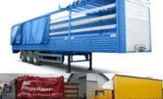 Автомобильные тенты для грузовой техники: особенности и критерии выбора